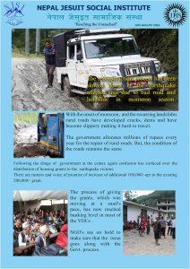 NJSI Bulletin July 2016-1